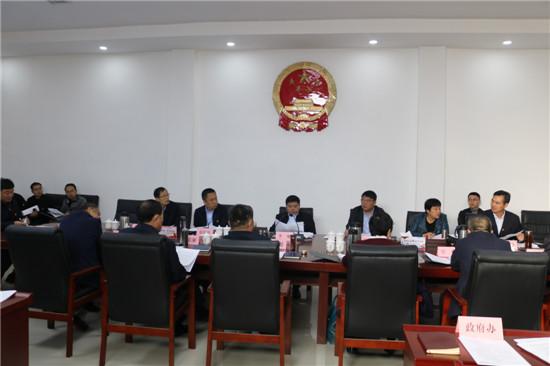 鹿邑縣召開政府第29次常務會議