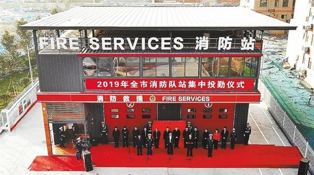 建在闹市区 灭火救援更及时 周口市8个消防站建成投勤