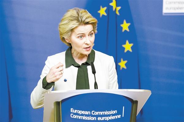 """""""欧洲绿色协议""""提出2050年率先实现""""碳中和"""""""