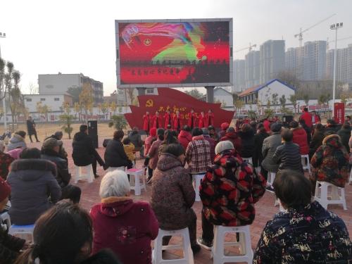 [川汇区]不忘初心零距离课堂成了人民广场