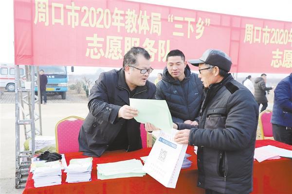 """周口市2020年文化科技卫生""""三下乡""""活动启动"""