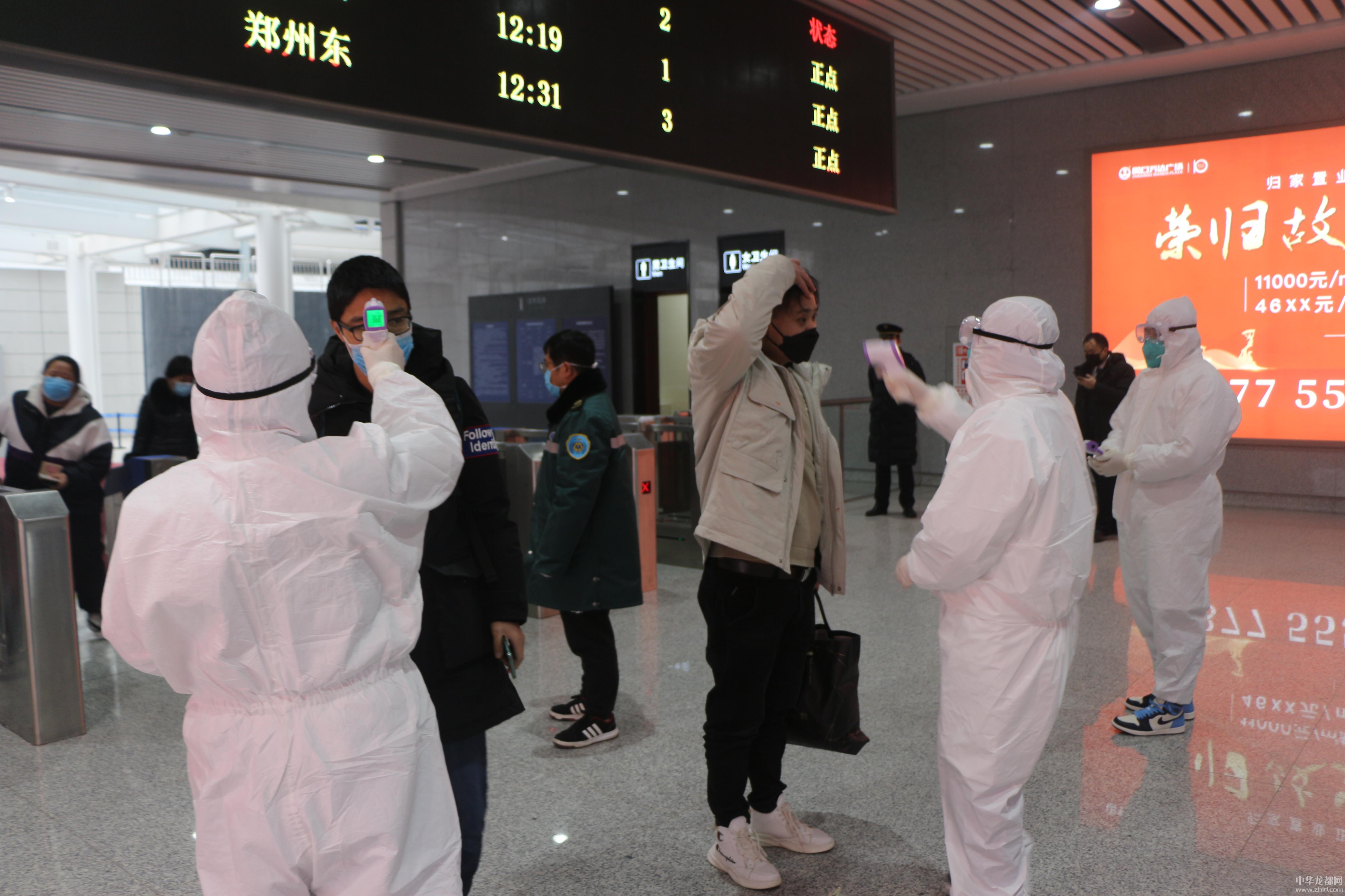 春节假期我市医护人员全员在岗驰援防控疫情一线!