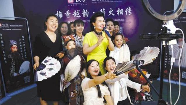 文化和自然遗产日申小梅越调直播首秀