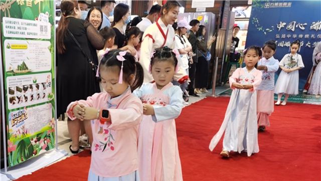 传统节日关注传统文化