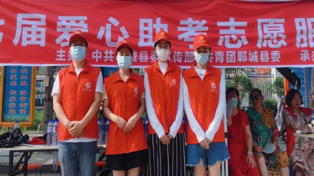 [郸城]县中医院党支部志愿者爱心助力高考
