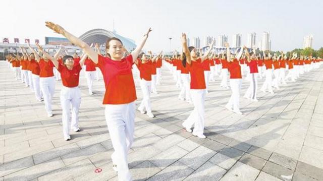 2020年全民健身与文明同行