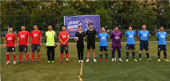 \英利杯\2013年中国足协业余联赛冠军是谁_业余足球联赛_天津业余足球超级联赛