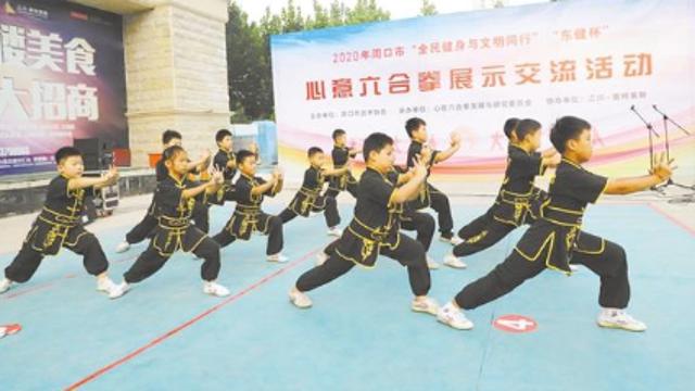 武术展演助推全民健身