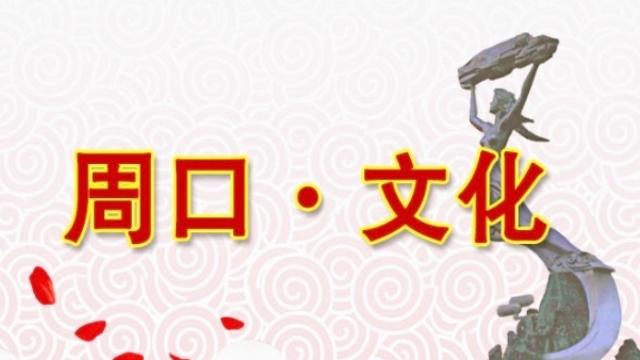 云宗连:飞夺泸定桥的红军英雄