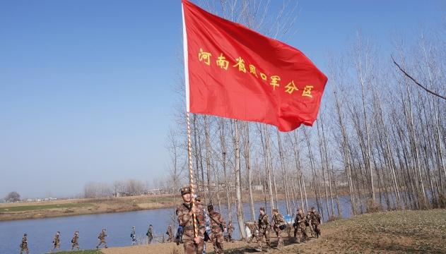 周口军分区:沙颍河畔练精兵