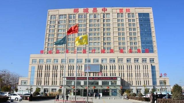 [郸城]县第二人民医院搬新院址了