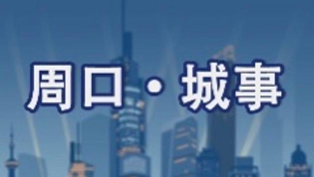 """【网络中国节·春节】致敬,坚守岗位的""""孺子牛"""""""