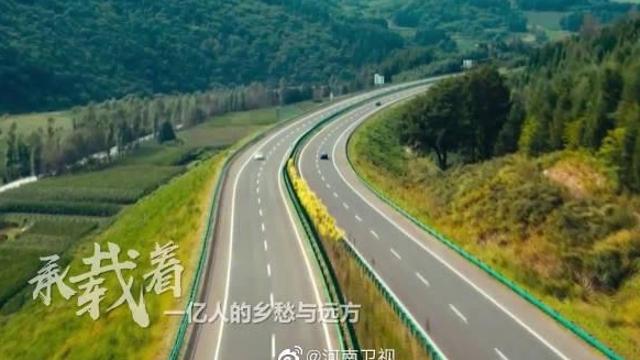 沿着高速看河南 高速发展篇