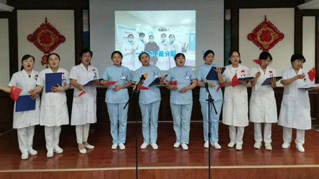 周口港区医院举办庆祝建党100周年暨护士节联欢活动