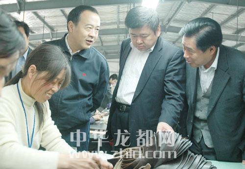 图为毛超峰徐光等带队在西华凯鸿鞋业有限公司参观 ...