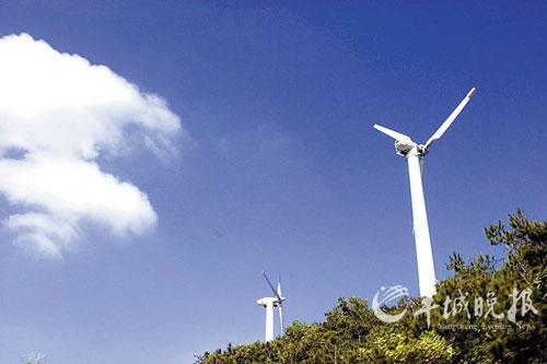 汕头市南澳岛风力发电场(小春 东方ic)