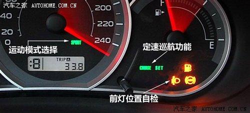 仪表盘上指示灯信息解读
