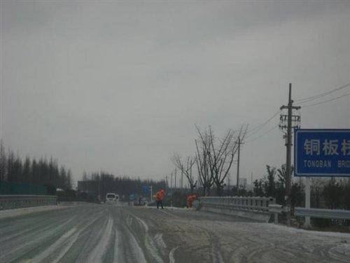 常州公路水泥混凝土路面设计规范修订