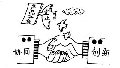 电路 电路图 电子 原理图 400_228