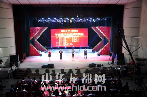 2013周口市年度经济人物揭晓 颁奖典礼隆重举行