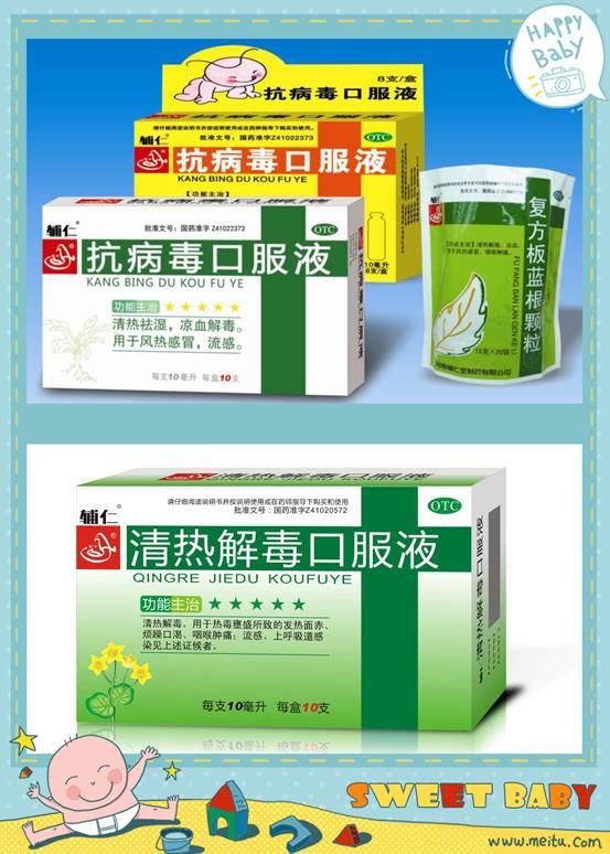 预防春季感冒小秘招-认清感冒 应对感冒高发季