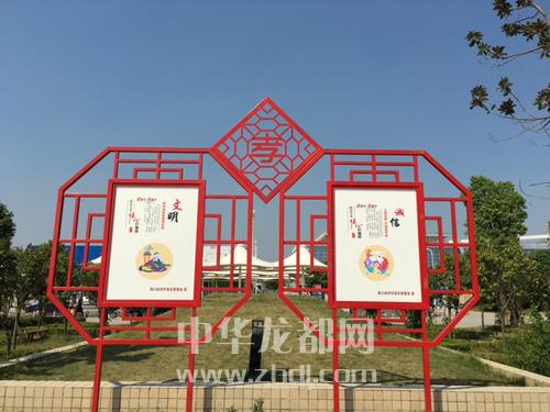 公益广告扮靓周口火车站广场