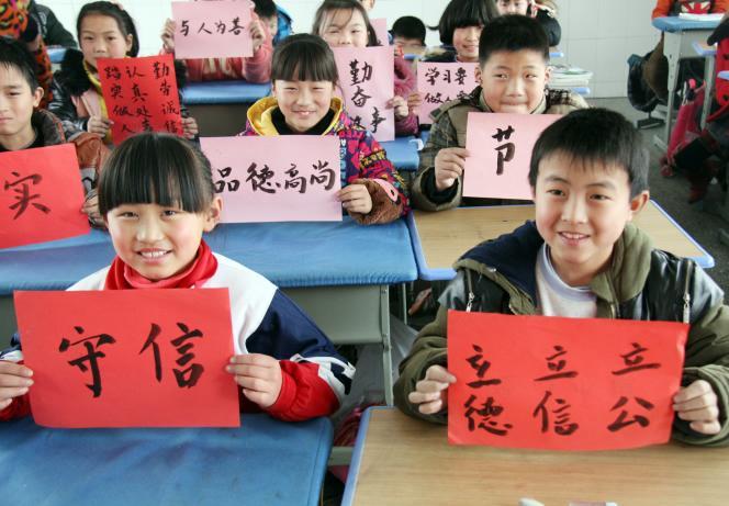 弘扬好家风 助力中国梦