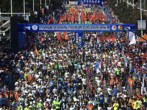 幸福秦皇岛-2017秦皇岛国际马拉松成功举办