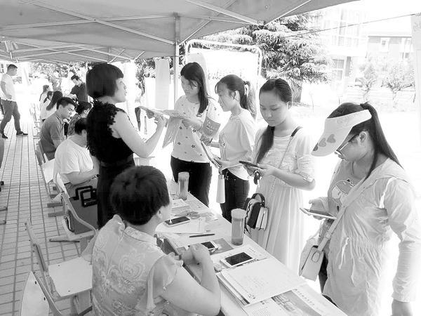 """周口日报6月6日:360家单位""""组团""""进校园招聘"""