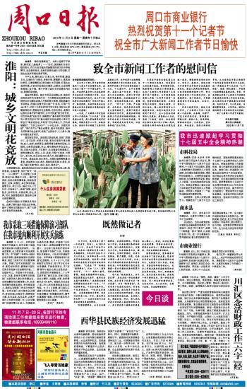 华县gdp_永州市各区县 祁阳县人口最多GDP第一,江华县面积最大