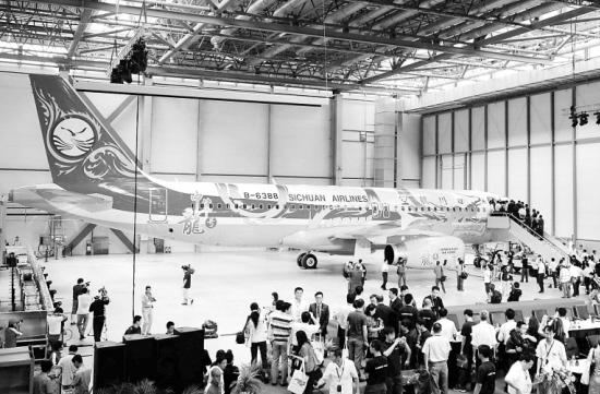 首架空客天津总装厂飞机交付中国客户