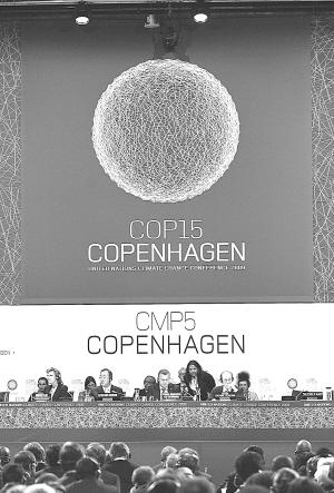 联合国气候变化大会r/人会议开幕