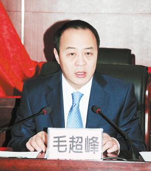 市委书记毛超峰作重要讲话。 记者 李寒 摄