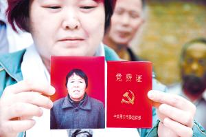 用生命拯救生命—记67岁老党员彭秀英舍己救人的事迹