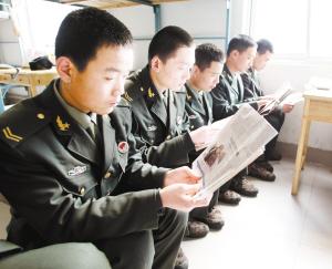 学习英雄郑春光 践行核心价值观