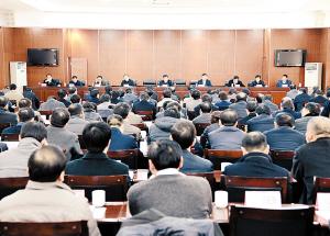 达省辖市委书记抓基层党建工作述职评议会议、省委九届八次全会和