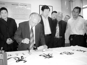 书法家不远万里来到中国书法之乡——郸城县,与该县书法界同