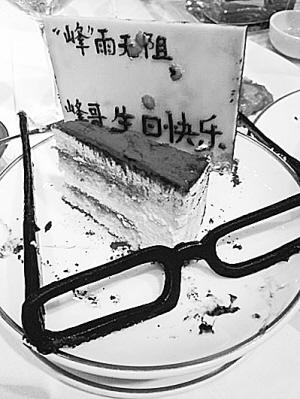生日快乐字样剪纸