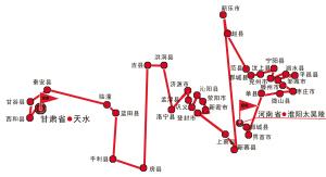 平粮台:通向现代文明的神秘古城(中)