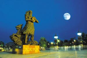 泗水伏羲文化的现代元素