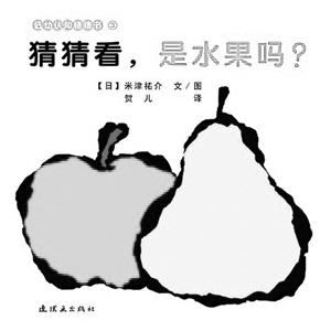 蔬菜水果动物花简笔画